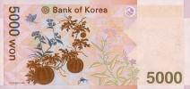 Южнокорейская вона